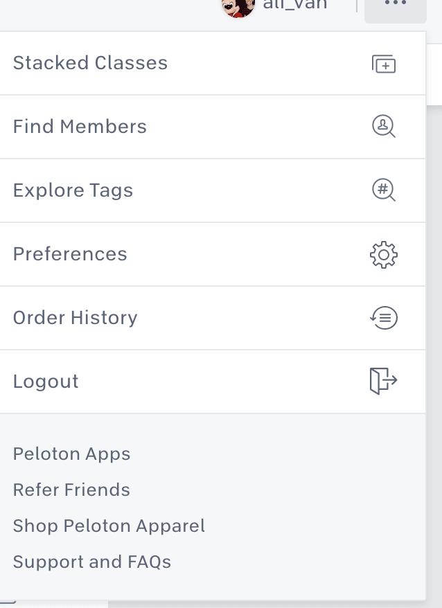 peloton drop down menu on their website